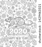 new year congratulation card... | Shutterstock .eps vector #1429463321