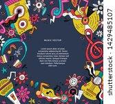 rock n roll doodle color poster ... | Shutterstock .eps vector #1429485107
