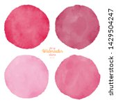 set of color watercolor stains. ... | Shutterstock . vector #1429504247