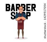 happy hairdresser introducing...   Shutterstock .eps vector #1429517054