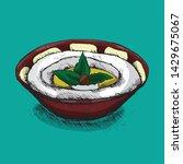 lebanese   arabic labneh plate...   Shutterstock .eps vector #1429675067