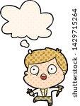 cartoon man hunting vampires... | Shutterstock .eps vector #1429715264