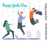 happy youth day celebration... | Shutterstock .eps vector #1429907804
