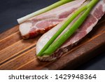 uncured apple smoked bacon...   Shutterstock . vector #1429948364