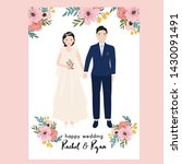 floral wedding invitation with... | Shutterstock .eps vector #1430091491