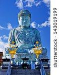 BIg Buddha of Hyogo in Kobe, Japan. - stock photo