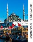 Istanbul  Turkey   July 11 201...