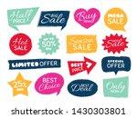 grunge sale badge. retro... | Shutterstock . vector #1430303801