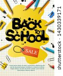 back to school sale poster and... | Shutterstock .eps vector #1430339171