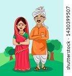 indian villages people cartoon... | Shutterstock .eps vector #1430399507