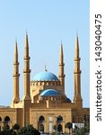 Small photo of The Al-Amine Mosque, Beirut