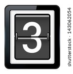number 3 on a mechanical... | Shutterstock .eps vector #143062054