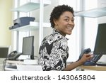 smiling young businesswoman... | Shutterstock . vector #143065804
