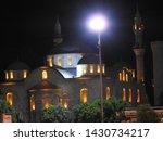 malatya turkey hammam turkish... | Shutterstock . vector #1430734217