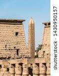 remining obelisk of ramses at...   Shutterstock . vector #1430950157