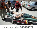peshawar  pakistan   jun 21 ... | Shutterstock . vector #143098027