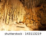 the throne room in the cango... | Shutterstock . vector #143113219