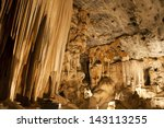 the throne room in the cango... | Shutterstock . vector #143113255