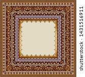 vector abstract ornamental... | Shutterstock .eps vector #1431516911