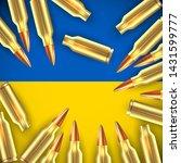 rifle bullets on ukrainian flag.... | Shutterstock .eps vector #1431599777
