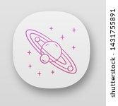 solar system app icon....