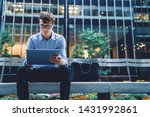 concentrated businessman... | Shutterstock . vector #1431992861