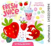 fresh juice organic glass cute...   Shutterstock .eps vector #1432019894