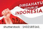 17 august. indonesia happy... | Shutterstock .eps vector #1432185161