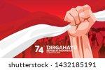 17 august. indonesia happy... | Shutterstock .eps vector #1432185191