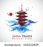 japan origami paper art  ... | Shutterstock .eps vector #143222839