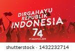 17 august. indonesia happy... | Shutterstock .eps vector #1432232714
