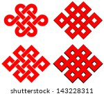 a chinese endless knot. vector... | Shutterstock .eps vector #143228311