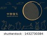 card  poster  banner design...   Shutterstock .eps vector #1432730384