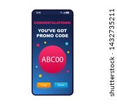 getting promo code page...