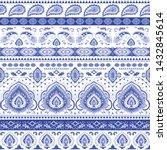 indian rug tribal ornament... | Shutterstock .eps vector #1432845614