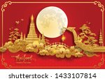 Thailand Travel Concept The...