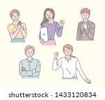 office people's cheering... | Shutterstock .eps vector #1433120834