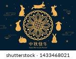 card  poster  banner design... | Shutterstock .eps vector #1433468021