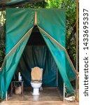 Camping Public Toilets  Masai...