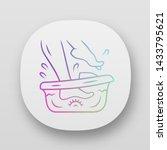 foot spa bath massager app icon....
