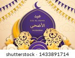 paper flags and sheep for eid... | Shutterstock .eps vector #1433891714
