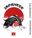 japanese fish illustration with ... | Shutterstock .eps vector #1434058751