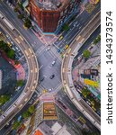 Small photo of Taipei, Taiwan - 06/26/2019 : Aerial view of cars and trains with intersection or junction with traffic, Taipei Downtown, Taiwan. Financial district and business area. Smart urban city technology.