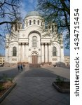 Small photo of Kaunas / Lithuania - April 25 2019: St. Michael the Archangel's Church or the Garrison Church, a Roman a Roman Catholic church in the city of Kaunas, Lithuania, closing the perspective