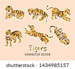 tiger sticker set. jungle...