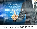 businessman touching consulting ... | Shutterstock . vector #143502325