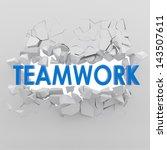 business  teamwork cncept | Shutterstock . vector #143507611