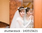 happy young bride posing before ... | Shutterstock . vector #143515621