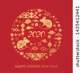 happy chinese new year. the... | Shutterstock .eps vector #1435412441