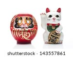 Lucky Cat And Dharma On White...